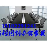 天津佰利同创办公家具-高档会议桌定做-多种尺寸会议桌椅-天津