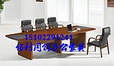 天津办公家具公司-会议桌价格尺寸-天津培训会议桌材质-保质三年