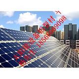 节能环保铝型材/太阳能铝型材生产厂家