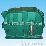 直销优质减速机 工程机械专用圆柱齿轮减速机 减速机价格现货充足