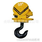 现货供应工程机械吊钩 山东起重配件厂家 批发大量优质吊钩