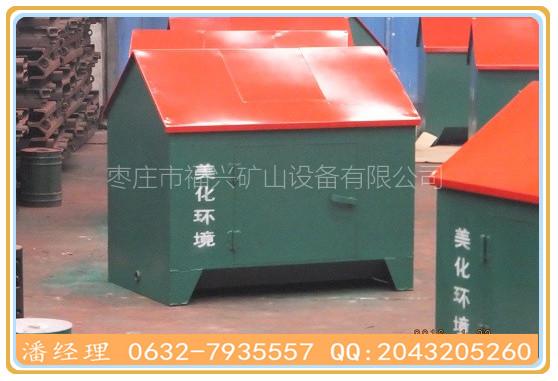 环卫垃圾桶价格_市政环卫用大号铁皮垃圾桶厂家直销