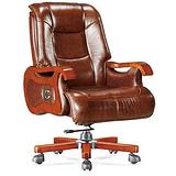 西安办公椅 西安办公家具 雅凡西安大班椅