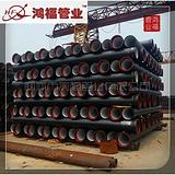 湛江国标球墨管厂家_DN300球墨铸铁管件销售