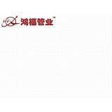 永州DN200机制铸铁排水管鸿福管业