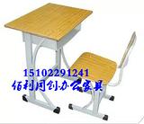 天津课桌椅价格及材质-学生课桌椅批发-中小学生课桌椅厂家-天津定