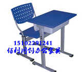 天津优质课桌椅生产厂家,课桌椅专业供应商,课桌椅价格尺寸,天津小
