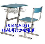 天津课桌椅生产厂家,天津哪儿里卖课桌椅?天津佰利同创办公家具,课