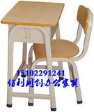 天津课桌椅价格、尺寸,天津课桌椅批发、批发价格,佰利同创办公家具