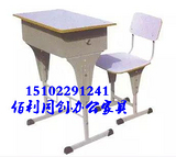 天津塑料课桌椅批发价格、结实耐用课桌椅尺寸、天津办公家具课桌椅、