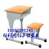 【图片】天津新款课桌椅图-小学生课桌椅生产厂家-价格低的课桌椅