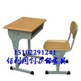 天津优质课桌椅批发市场,各种课桌椅厂家批发,价格便宜尺寸齐全,尽