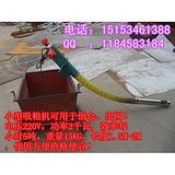 小型吸粮机自动抽粮_小型吸粮机_长江机械多图