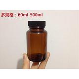 棕色玻璃螺纹60ml-500ml广口试剂瓶