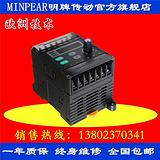 jscc电机调速器_荆州jscc_明牌传动设备多图