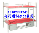 天津哪儿有卖上下床?铁制上下床尺寸及报价,天津专业生产上下床厂家
