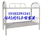 天津员工宿舍上下床厂家-上下床一般多少钱-天津上下床尺寸价钱