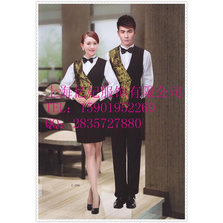 西餐厅工作服定做,欧式服务员服装图片,酒吧服务生工装,酒店工作服
