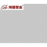 DN250双向法兰套管_山东铸铁供水管件价格