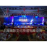 上海大型开业庆典活动场地搭建执行