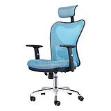 西安大班椅 西安办公椅 雅凡办公家具公司批发西安网布办公椅