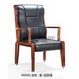 西安会议椅|西安会客椅|雅凡办公家具公司西安实木架会议椅