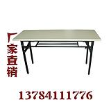 折叠桌生产厂家 侧翻桌规格图片 会议桌批发