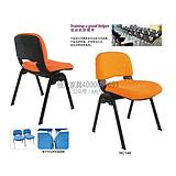 西安會議椅|西安會客椅|雅凡辦公家具批發西安多功能寫字板會議椅