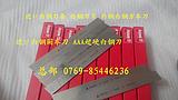 ASSAB瑞典白钢刀 日本STK白钢车刀 高速钢圆棒批发