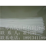 PP焊条标准