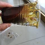 液体石油树脂