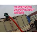 小型车载吸粮机多钱_南京小型吸粮机_长江机械图