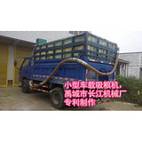苏州小型吸粮机长江机械小型吸粮机价格