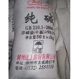 广西柳州纯碱销售批发