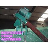 沧州小型吸粮机_长江机械_小型吸粮机散粮装车