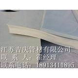 PPH塑料板