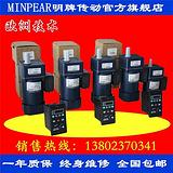 精研调速器,特价供应SF15E数显调速器15W电机