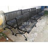 铁艺公园座椅,户外公园座椅,休闲长椅