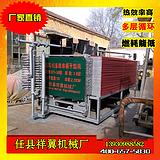 供应立式单板干燥机精品制造优质服务