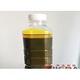 供应杰大芳烃橡胶软化剂,软化剂,芳烃油,橡胶填充剂