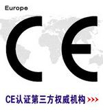 RF卡键盘读卡器欧盟CE NB认证