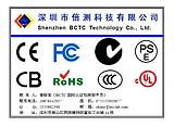 欧盟CE认证最新低电压指令2014/35/EU,权威机构测试