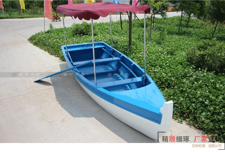 欧式一头尖手划船有哪些品牌啊