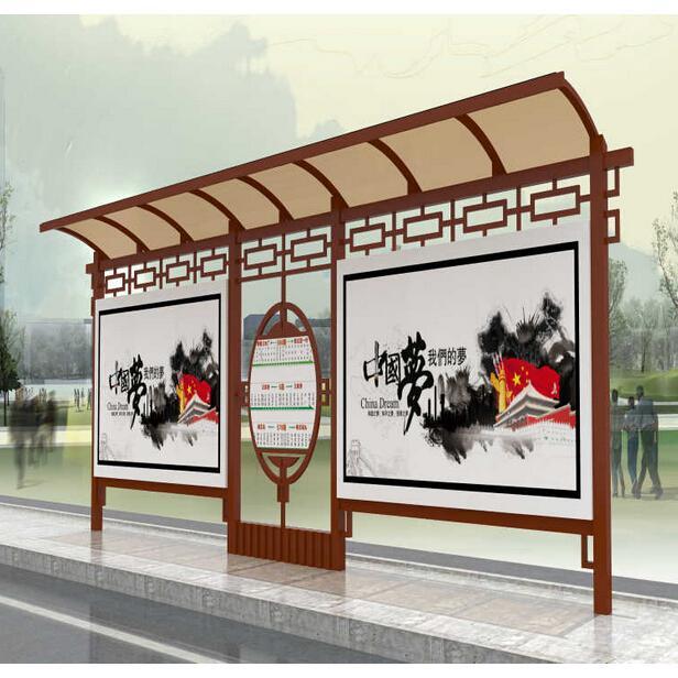 河南洛阳供应制作候车亭候车亭公交车站台候车亭生产灯箱广告牌