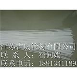 PP焊条特性