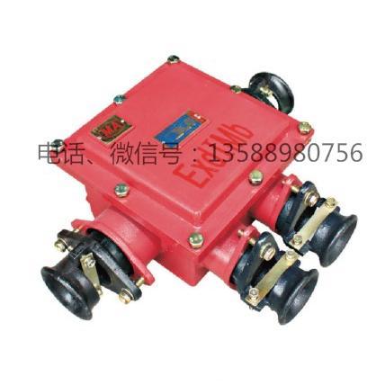 矿用低压接线盒