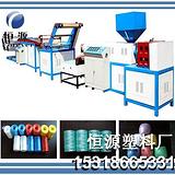 塑料圆丝机,圆丝拉丝机低价销售15318665331