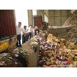 上海伪劣产品哪里销毁焚烧的比较好绿色环保的销毁公司库存日用品销毁