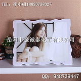 相片水晶胶 大韩水晶胶 相框水晶胶 金诚泰 广州厂家直销
