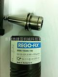 北京精雕机ISO刀柄,瑞士REGO原装进口